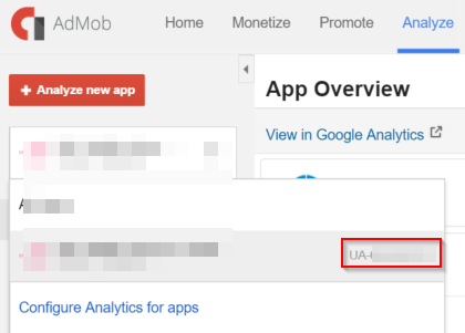 AdMob Analytics ID